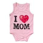 บอดี้สูท-I-Love-Mom-สีชมพู-(8-ตัว/pack)