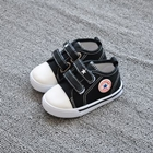 รองเท้าผ้าใบเด็ก-Star-Kids-สีดำ-(8-คู่/แพ็ค)