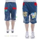 กางเกงขาสามส่วน-Start-Trip-สีน้ำเงิน-(5size/pack)