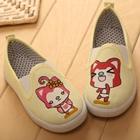 รองเท้าเด็ก-Couple-Ali-สีเหลืองอ่อน-(5-คู่/แพ็ค)