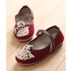 รองเท้าเด็กหญิง-Kitty-สีแดง-(5-คู่/แพ็ค)