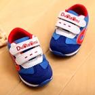 รองเท้าผ้าใบเด็ก-Duol-สีน้ำเงิน-(5-คู่/แพ็ค)