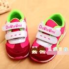 รองเท้าผ้าใบเด็ก-Duol-สีชมพู-(5-คู่/แพ็ค)
