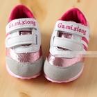 รองเท้าเด็ก-Sport-GMX-สีชมพู(5-คู่/แพ็ค)