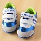 รองเท้าเด็ก-Sport-GMX-สีน้ำเงิน-(5-คู่/แพ็ค)