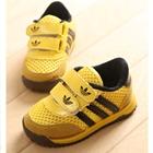 รองเท้าผ้าใบเด็ก-Adidas-สีเหลือง-(5-คู่/แพ็ค)