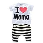 ชุดเสื้อและกางเกง-I-Love-MAMA-สีขาว-(5-ตัว/pack)