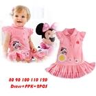 เซ็ทเดรสและกางเกง-Minnie-Mouse-สีชมพู-(5-ตัว/pack)
