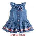 เดรสยีนส์-Minnie-Mouse-สีน้ำเงิน--(5-ตัว/pack)