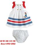เซ็ทเดรสและกางเกง-Daisy-สีขาว-(5-ตัว/pack)