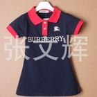 เดรสแขนสั้น-Burberry-สีน้ำเงิน-(5-ตัว/pack)