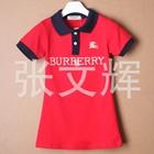 เดรสแขนสั้น-Burberry-สีแดง-(5-ตัว/pack)