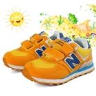 รองเท้าผ้าใบเด็ก-New-Balance-สีเหลือง-(6-คู่/แพ็ค)