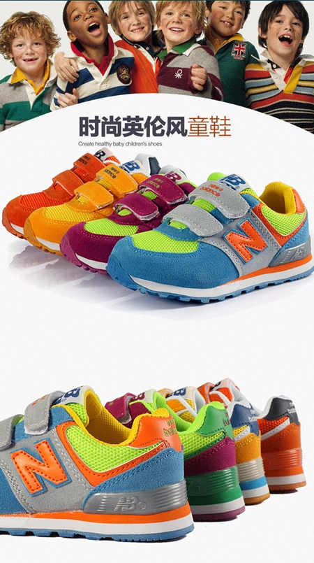 รองเท้าผ้าใบเด็ก New Balance สีส้ม (6 คู่/แพ็ค)