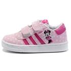 รองเท้าผ้าใบเด็ก-Adidas-สีชมพู-(6-คู่/แพ็ค)