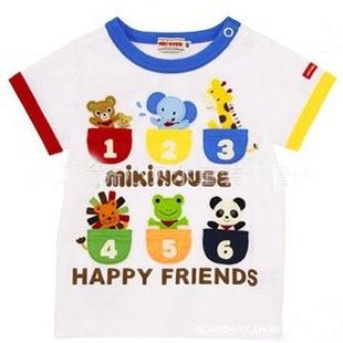 เสื้อยืดแขนสั้น Happy Friend สีขาว (5 ตัว/pack)