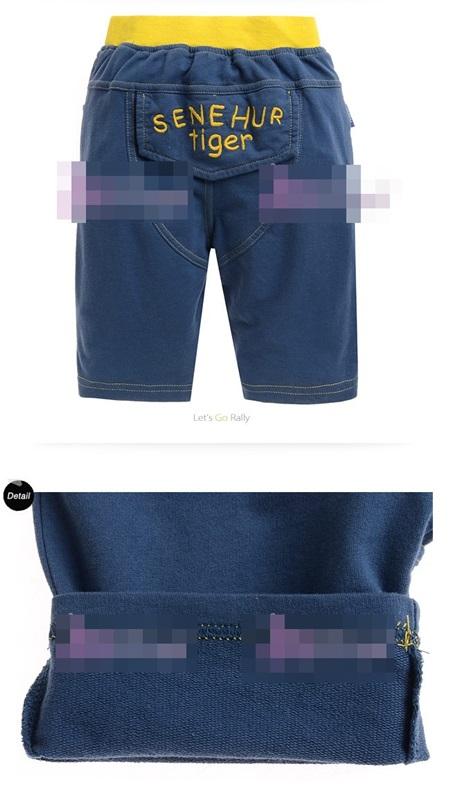 กางเกงสามส่วนลาน้อย สีกรมท่า (5size/pack)