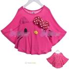 เสื้อแขนยาว-คิตตี้ผีเสื้อ-สีชมพู-(5size/pack)