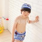 กางเกงว่ายน้ำ-Micky-สีฟ้าพร้อมหมวก(3-ตัว/pack)