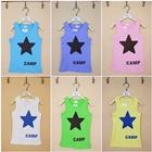 เสื้อกล้าม-Star-คละสี-(7-ตัว/pack)