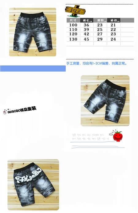 กางเกงยีนส์ขาสั้นฟอกสี สีดำ (4ตัว/pack)