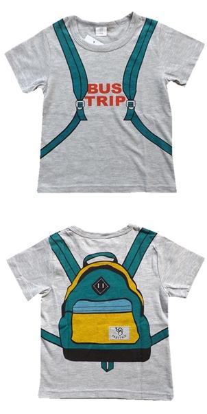 เสื้อแขนสั้น Bus Trip สีเทา (5ตัว/pack)