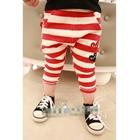 กางเกงขายาวลายขวาง-PLAY-Comme-สีแดง-(5-ตัว/pack)