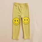 กางเกงขายาวลาย-SMILE-สีเหลือง-(5ตัว/pack)