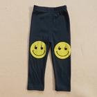 กางเกงขายาวลาย-SMILE-สีกรมท่า-(5ตัว/pack)