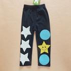 กางเกงขายาวลาย-STAR-สีกรมท่า-(5ตัว/pack)