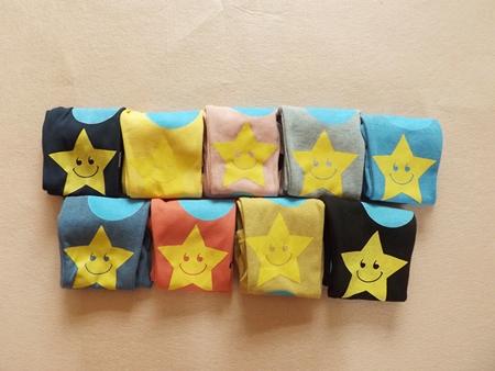 กางเกงขายาวลาย STAR สีส้ม (5ตัว/pack)