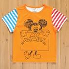 เสื้อแขนสั้น-My-Mickey-สีส้ม-(5size/pack)