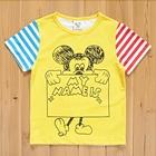 เสื้อแขนสั้น-My-Mickey-สีเหลือง-(5size/pack)