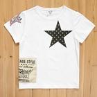 เสื้อแขนสั้น-Star-สีขาว-(5size/pack)