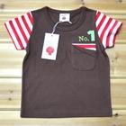 เสื้อแขนสั้น-No.1-สีน้ำตาล-(5ตัว/pack)