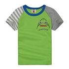 เสื้อแขนสั้น-Shark-สีเขียว-(5ตัว/pack)