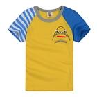 เสื้อแขนสั้น-Shark-สีเหลือง-(5ตัว/pack)