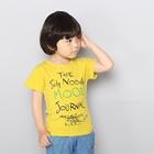 เสื้อแขนสั้ัน-Mood-Journal-สีเหลือง-(5ตัว/pack)