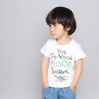 เสื้อแขนสั้ัน-Mood-Journal-สีขาว-(5ตัว/pack)