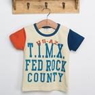 เสื้อแขนสั้ัน-FED-ROCK-สีครีม-(5ตัว/pack)