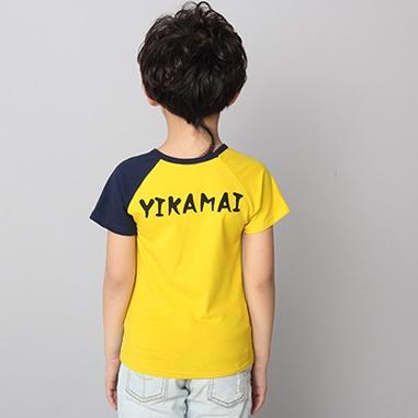 เสื้อแขนสั้ัน No.1 สีเหลือง (5ตัว/pack)