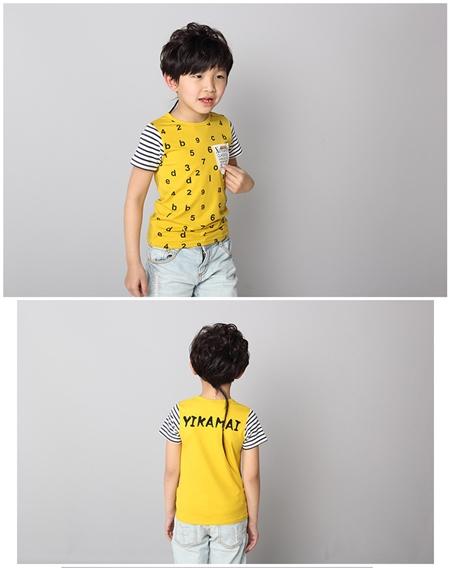 เสื้อแขนสั้ัน AB Number สีเหลือง (5ตัว/pack)