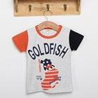 เสื้อแขนสั้ัน-Gold-Fish-สีเทา-(5ตัว/pack)