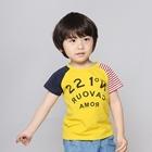 เสื้อแขนสั้ัน-221-สีเหลือง-(5ตัว/pack)