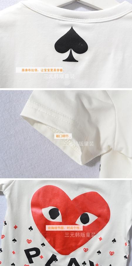 เสื้อแขนสั้ัน Play โพธิ์ดำ สีขาว (5ตัว/pack)
