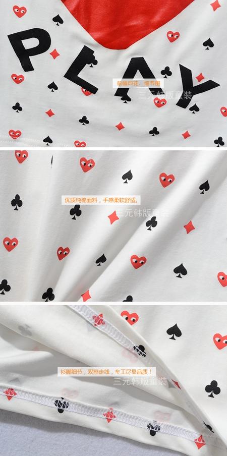 เสื้อแขนสั้ัน Play โพธิ์ดำ สีเทา (5ตัว/pack)