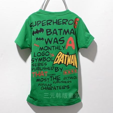 เสื้อแขนสั้ัน Batman Hero สีเหลือง (5ตัว/pack)