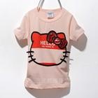 เสื้อแขนสั้ัน-Kitty-No-Face-สีชมพู-(5ตัว/pack)