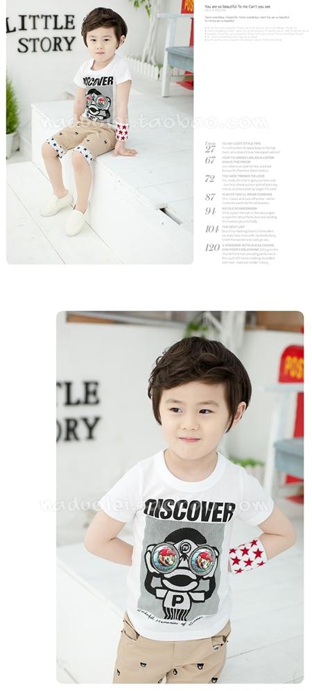 เสื้อแขนสั้ัน Discover สีขาว (5ตัว/pack)