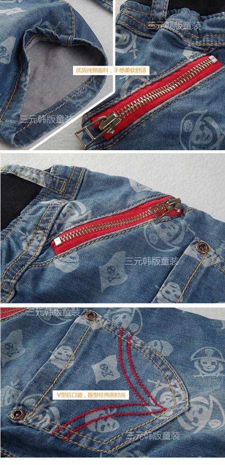 กางเกงยีนส์ขาสามส่วนโจรสลัด (4ตัว/pack)